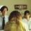 河瀨直美監督最新作『朝が来る』が、カンヌ国際映画祭公式作品【CANNES 2020】に選出