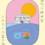 大林宣彦監督最新作『海辺の映画館―キネマの玉手箱』新たな公開日決定。監督のラストメッセージも。