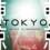 営業再開の渋谷パルコ・PARCO MUSEUM TOKYOで、蜷川実花 新作写真集『東京 TOKYO』刊行記念写真展