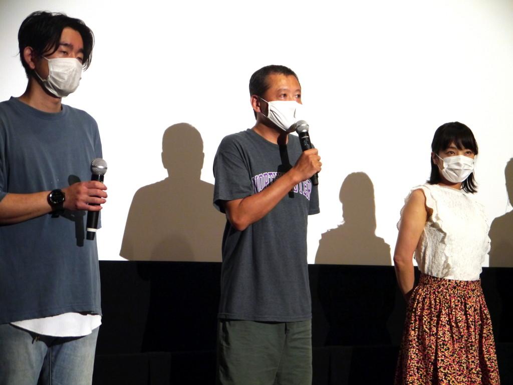 横須賀綺譚