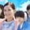中条あやみ主演映画『水上のフライト』、第33回東京国際映画祭での上映決定