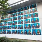 SCHOOL OF WACK