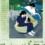 映画『アボカドの固さ』劇場公開日再決定。是枝裕和ほか第二弾コメントも到着