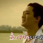 カラオケ映像「JiRiTSU物語」