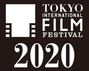 TIFF2020-logo