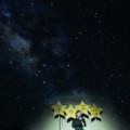 芦田愛菜が星空に大ヒットの魔法をかける!岡田将生からのメッセージも。映画『星の子』