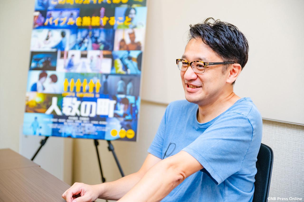 荒木伸二監督