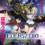 真島ヒロ最新作『EDENS ZERO(エデンズゼロ)』のテレビアニメ化&ゲーム化決定
