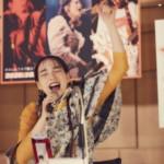 のん おうちで観るライブ Vol.4