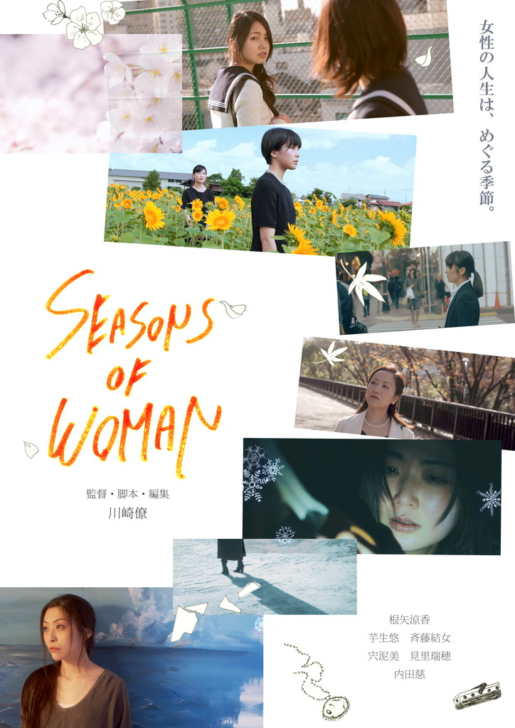 SEASONS OF WOMAN