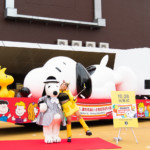 SNOOPY HAPPINESS FLOAT
