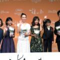"""永作博美「騙されているのでは?」河瀨組独特演出の""""役積み""""の驚きを語る。映画『朝が来る』完成報告会見"""