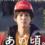 松浦亜弥「♡桃色片想い♡」のMVを見て松坂桃李が涙を流す。『あの頃。』予告編解禁