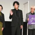 稲垣吾郎「二階堂ふみさんは僕にとってのミューズ」映画『ばるぼら』公開記念舞台挨拶【トークノーカットレポート】