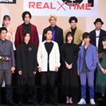 劇場版 仮面ライダーゼロワン REAL×TIME