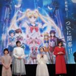劇場版「美少女戦士セーラームーン Eternal」