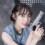 松井咲子がGunで狙い撃ちのアナザーカット公開。発売後絶好調の『松井咲子1st写真集 咲子』