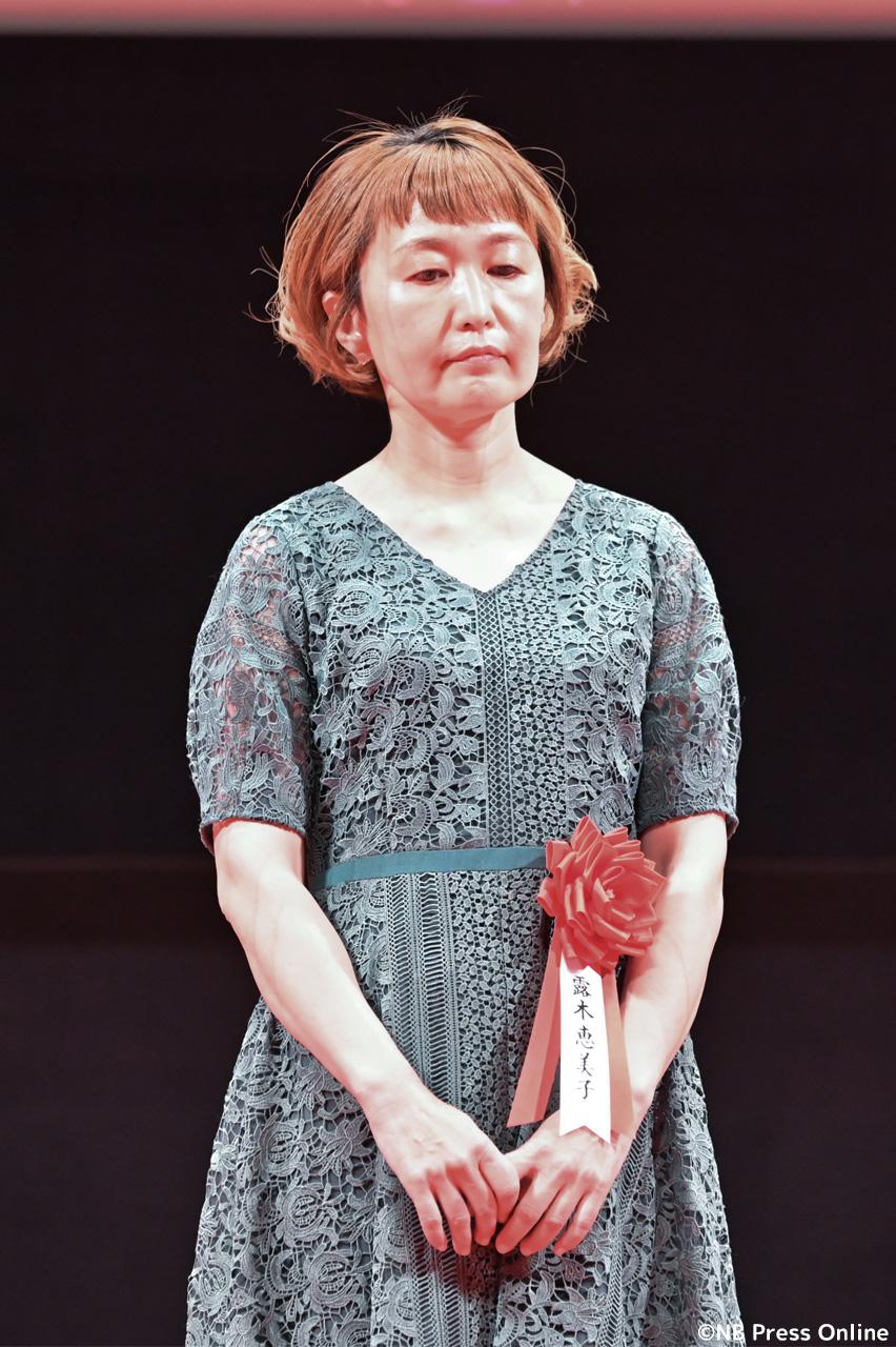 露木恵美子(美術賞『ばるぼら』)