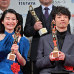 第75回毎日映画コンクール表彰式