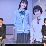 第8回日本制服アワード授賞式