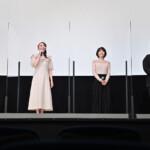 劇場版「美少女戦士セーラームーン Eternal」《後編》