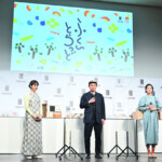 「FUKUI TRAD」プロジェクト新商品発表会