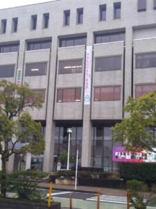 懸垂幕(本庁舎)