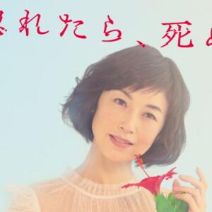 リカ ~自称28歳の純愛モンスター~