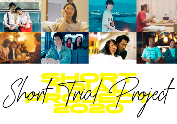 SHORT TRIAL PROJECT 2020