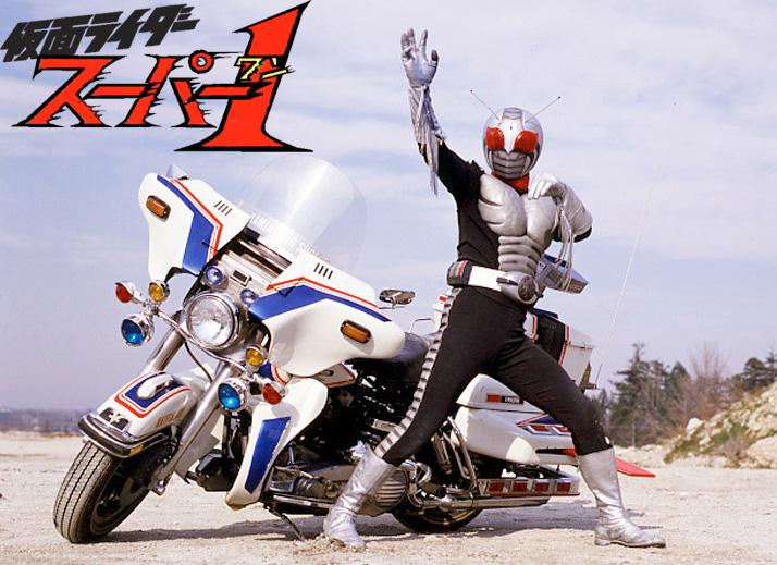 1980_仮面ライダースーパー1