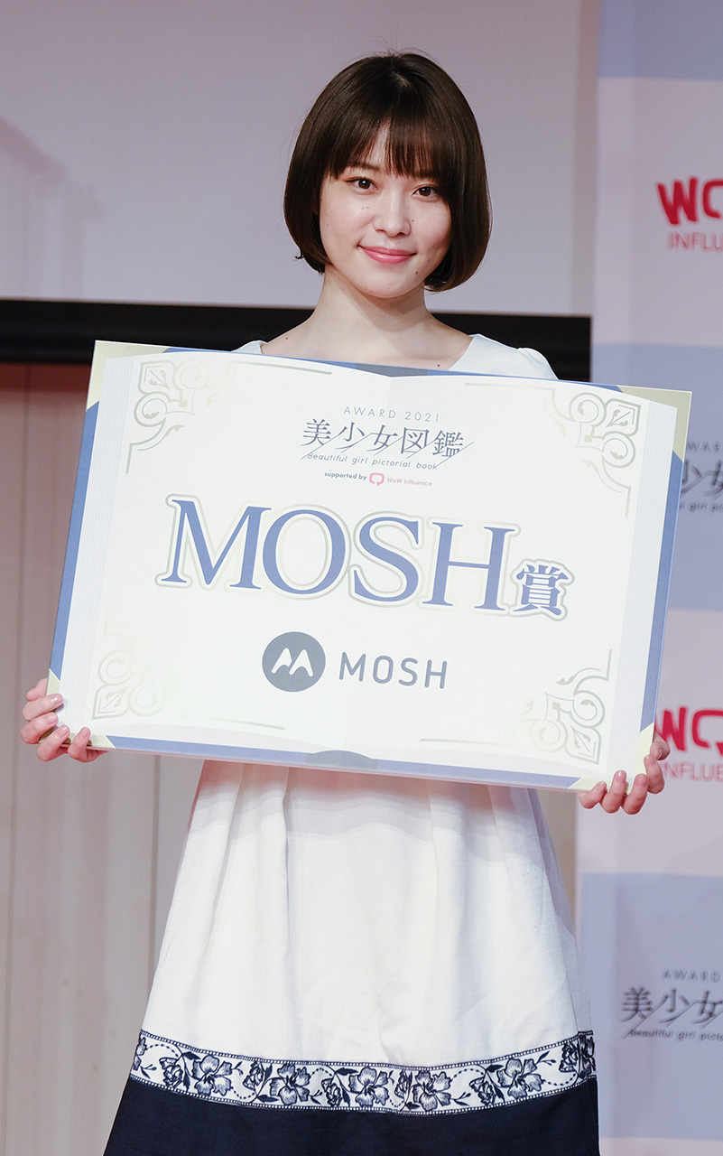 美少女図鑑AWARD 2021 supported by WoW Influence