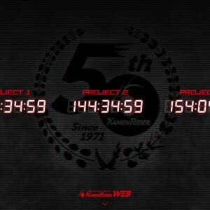 「仮面ライダー」生誕50周年