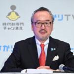 スカパーJSAT株式会社 代表取締役執行役員社長 米倉英一
