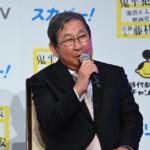 日本映画放送株式会社 代表取締役社長 杉田成道