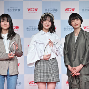 美少女図鑑AWARD 2021 supported by WoW Influence