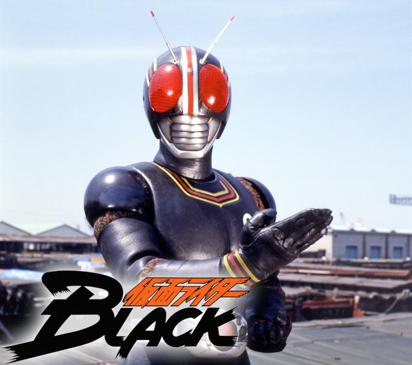 1987_仮面ライダーBLACK