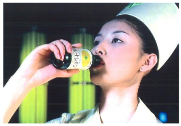 20年前のキレートレモン秘蔵CMカット