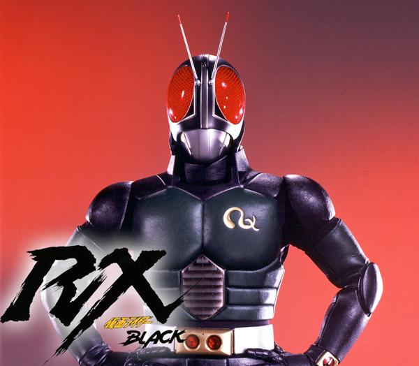 1988_仮面ライダーBLACK RX