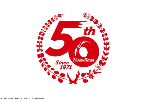 #KamenRider50th