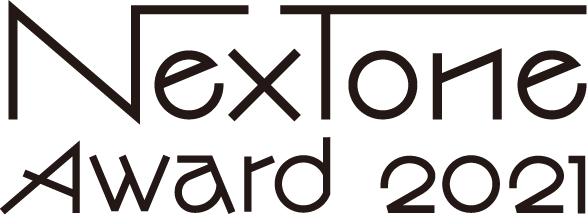 NexTone Award 2021