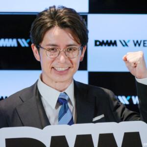 「DMM WEBCAMP」アンバサダー就任 新WEB CM発表会