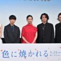 オダギリジョー「尾野真千子さんの最高の映画になった」映画『茜色に焼かれる』完成報告会