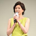 映画『いのちの停車場』完成披露試写会