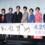 藤原季節、共演者を一言評価!成田凌、前田敦子の魅力とは?映画『くれなずめ』完成披露