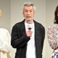 田中泯、石田ゆり子、南野陽子。映画『いのちの停車場』完成披露試写会舞台挨拶【Part 2】