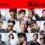 松坂桃李・主演『孤狼の血 LEVEL2』本編映像初公開の特報解禁。9名追加キャストも発表