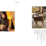 見本ページ③『ハニオ日記Ⅲ 2019 -2021』