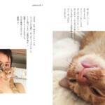 見本ページ①:『ハニオ日記I 2016 -2017』
