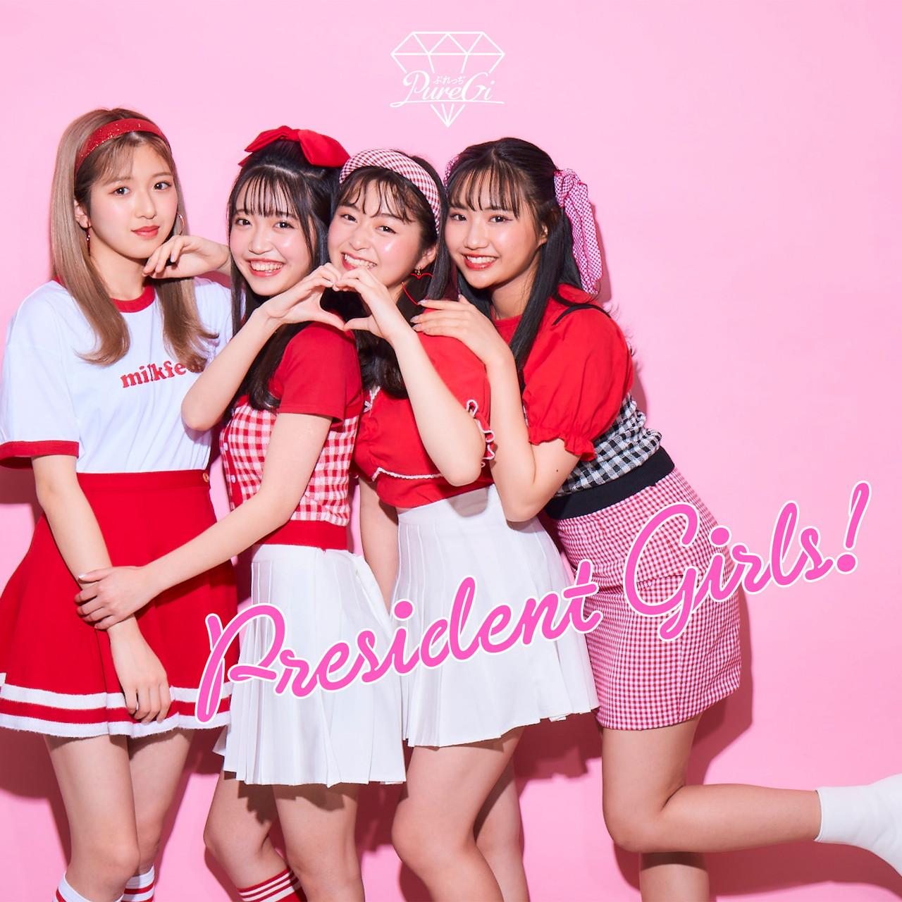 President Girls!