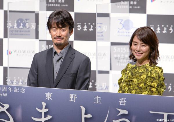連続ドラマW 東野圭吾「さまよう刃」完成報告会